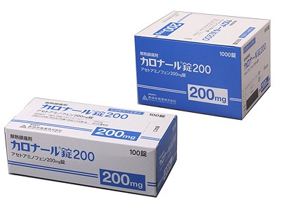 YOJO薬局から配送でお薬を受け取る方法