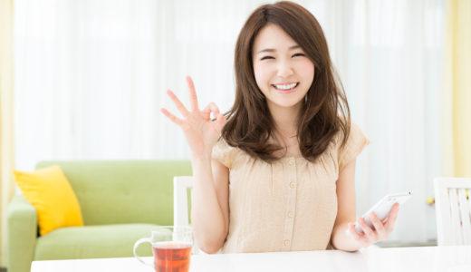 【体験談】辛い「PMS(月経前症候群)」YOJOを3ヶ月試した結果