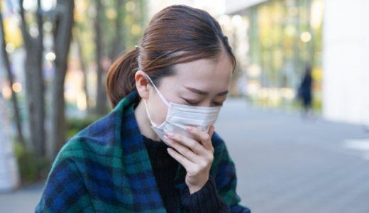 「花粉症」と向き合う!おすすめの花粉症対策アロマ!!