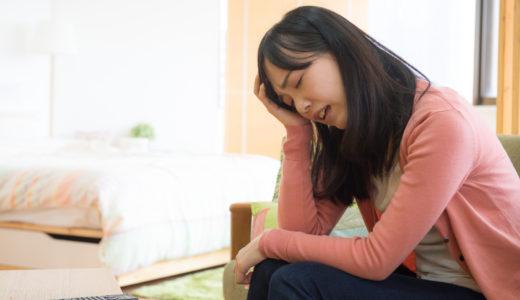 生理のイライラ、胸の張り。その症状は「気滞」が原因かも
