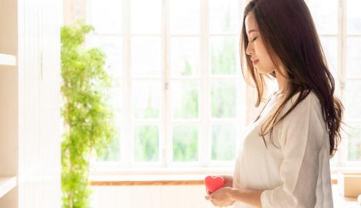 タイプ別おすすめの漢方で「不妊症」改善!あなたのどのタイプ?