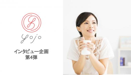 【インタビュー企画第4弾】2種類の漢方を飲んでPMS・生理痛・冷え性を同時に改善!
