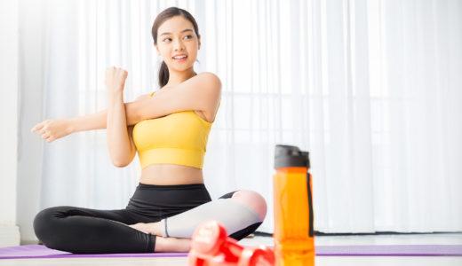 滞った身体の巡りを改善する5つのプチ習慣【運動編】
