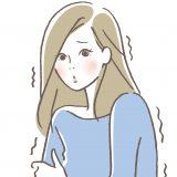 【冷え性】YOJO部のメンバーが漢方チャレンジ!