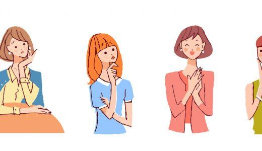 【生理痛】4つのタイプ別★YOJO部メンバーが漢方チャレンジ!
